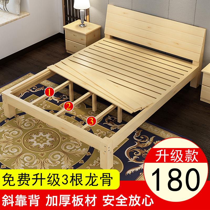 Кровать двуспальная кровать 1,8 метров древесины сосны 1,5 метров простой кровати Кровать для детей 1 метр простой 1,2 метров односпальная кровать