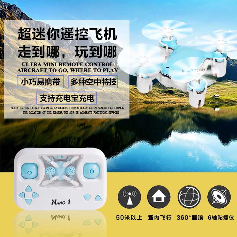 2017 Electric toy quadrocopter charge drone helicopter aircraft remote control inside and outside the mini ultra-small electric