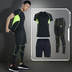 路伊梵健身套装男训练服速干衣健身房运动跑步冬季健身服男五件套