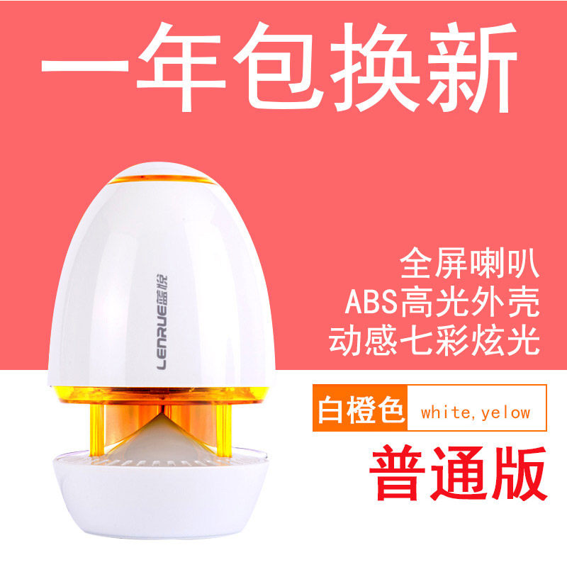 General lovable USB Mini horn power amplifier intelligent sound phone small direct portable portable player originality