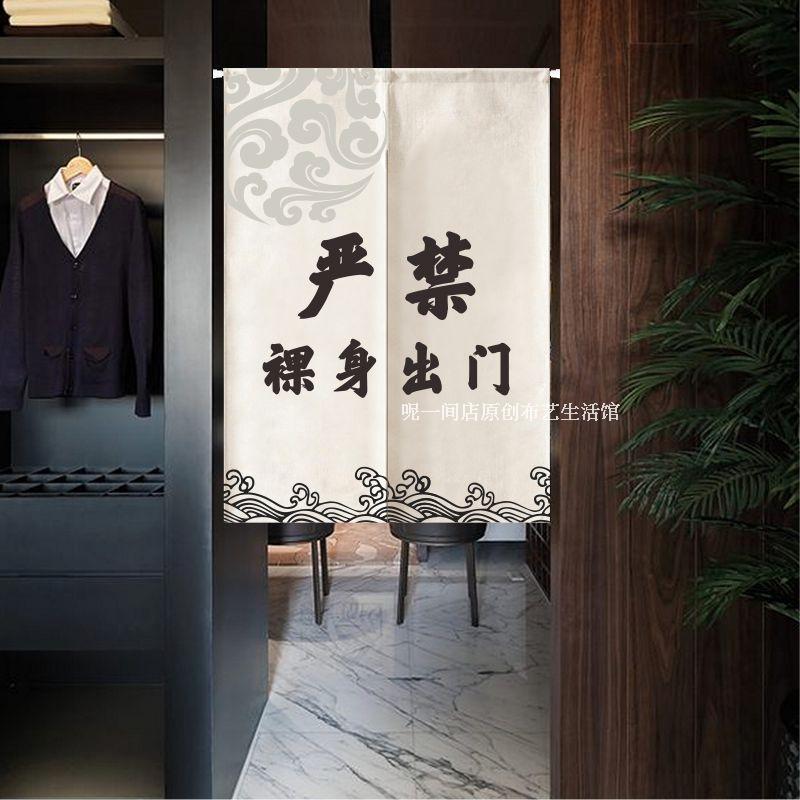 баня, по поръчка на памук и лен. завеса разделяне на плат, завеси и щори за разделяне на спа в банята на фън шуй.