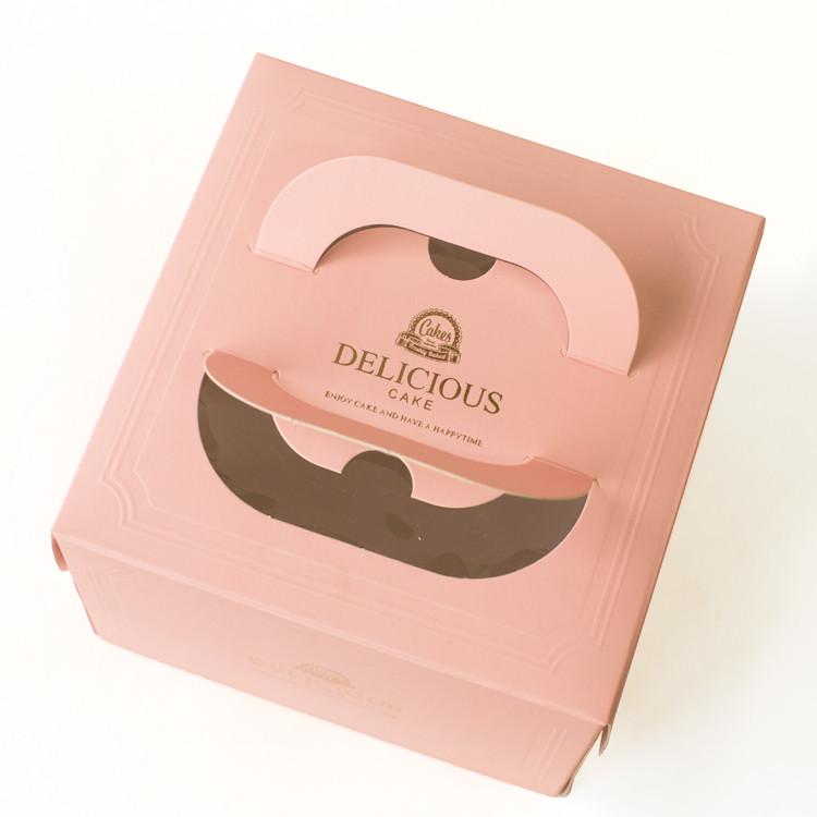 cm DELICIOUS hordozható szülinapi tortát doboz tejszín west patron alján a pörkölt csomagolás