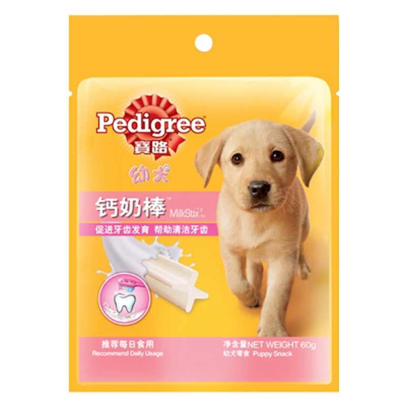 25 tỉnh gói bưu chó tuyệt túi 60G6 bộ thú nuôi chó. Dinh dưỡng bánh răng