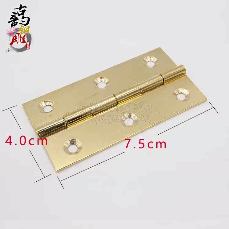 El cobre bisagra bisagra de cobre de cobre sólido caja de joyas del antiguo puerta de bisagra bisagra 1,5 / 2 / 2,5 / 3 pulgadas