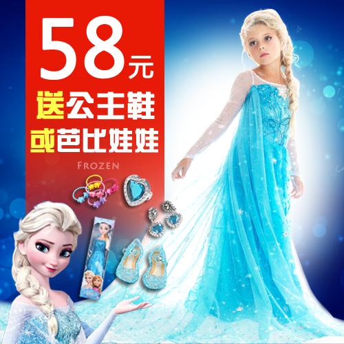 冰雪奇缘公主裙儿童装秋装女童连衣裙爱莎爱沙艾莎裙子迪士尼长裙