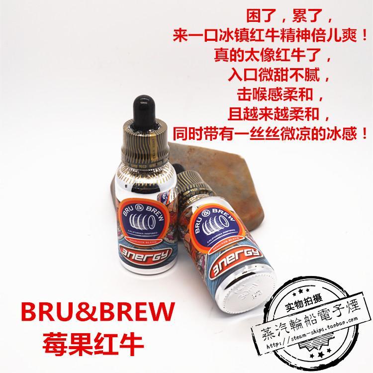 Аутентичные импорта сша азота BRU&BREW ягоды Red Bull вкус табачного дыма 30ml электронных сигарет жидкость