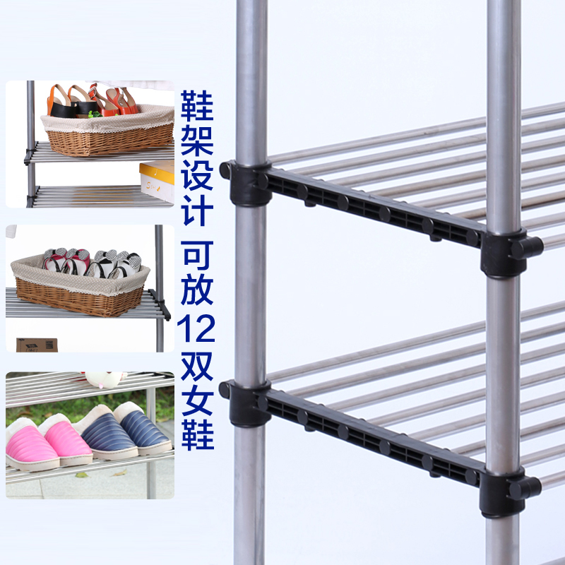 Stainless steel clothes rack mobile folding telescopic lifting type floor bedroom clothes hanging rod airer