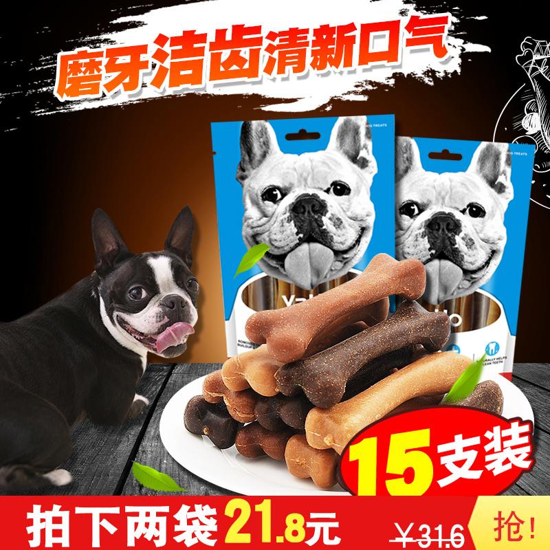 Der Hund Biss - welpen Wasser stecken, Knochen - Hund beißt Kleinen Golden Hunde zahnreinigung Knochen BAR snacks sub - bluegrass