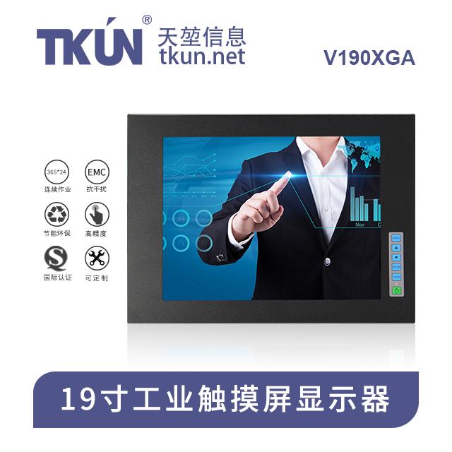 الصف الصناعية 19 بوصة شاشات الكريستال السائل لوحة سبائك الألومنيوم فتح TKUNV190XGA (V1)