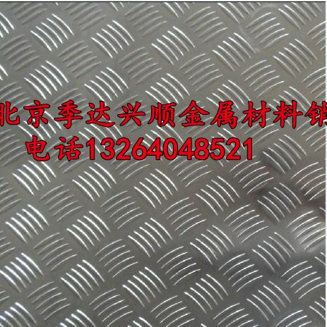Pechino Alluminio direttamente I produttori di Alluminio 6061 lo Schema di un veicolo Anti - Skateboard 1mm2mm3mm5mm7050 di Alluminio.