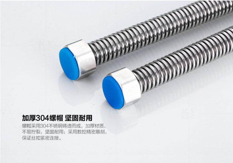 La explosión de manguera de alta presión de acero inoxidable 304 tubo corrugado de 4 puntos en la salida del calentador de agua caliente y fría las conexiones de tuberías
