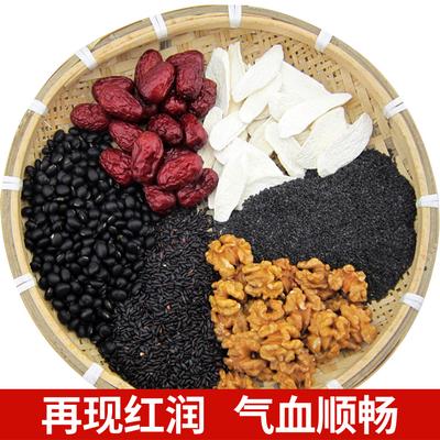 【阿静磨坊】现磨 熟红枣核桃黑米粉黑豆粉淮山药黑芝麻粉500克