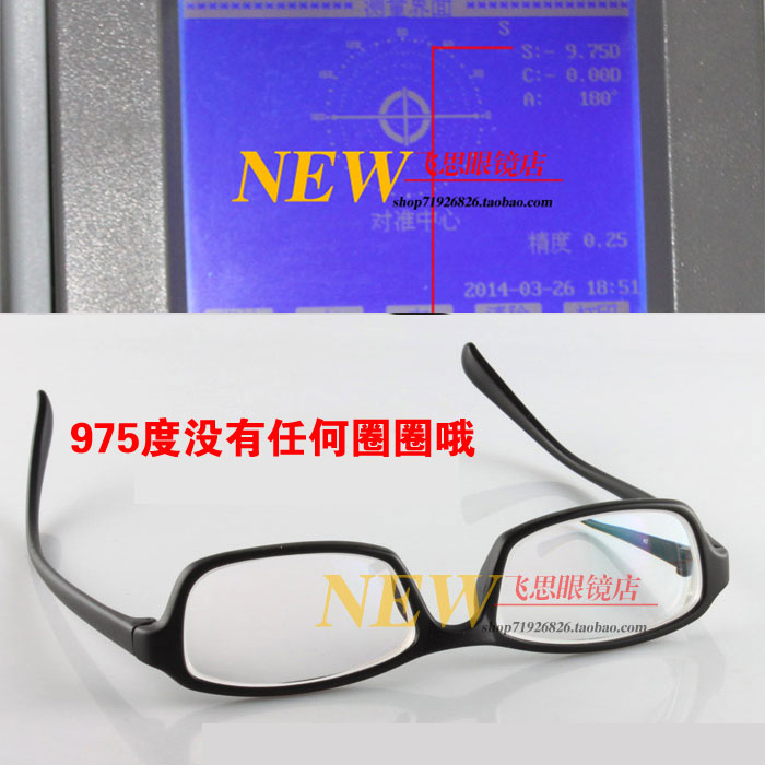 d18fc8584f3 Genuine special offer 1.9 glass lenses aspheric ultra-thin radiation  anti-ultraviolet high .