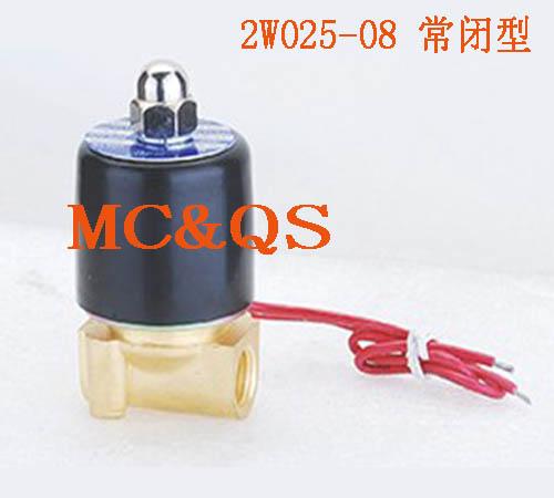 vatten, värme och gas, olja och gas elektromagnetisk ventil som normalt är öppna ventilen 2W025-08/06/1 tum 2w magnetventil