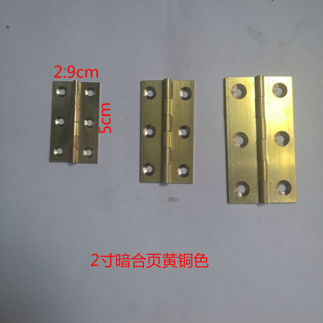 Antique cabinet door copper hinge / full copper hinge concealed retro hinge Chinese style furniture pure copper hinge copper hinge