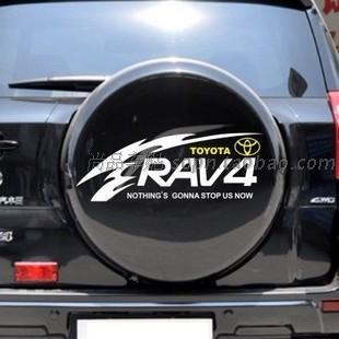 Red Toyota Rav4 Spare Tire Cover.html | Autos Post
