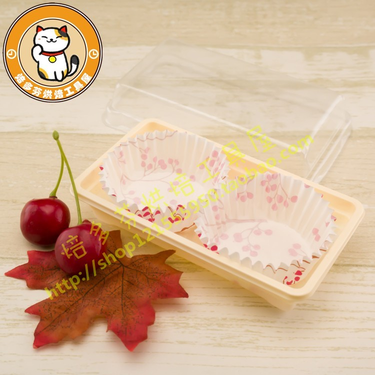 Two Mid Autumn Festival mooncake box of 50 grams of green bean cake box Egg-Yolk Puff snow Niang Nuomici packing box 100