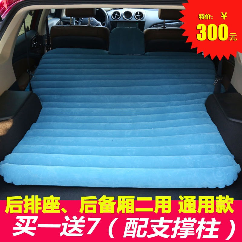 GAC MITSUBISHI inflatable bed Dongfeng Dongfeng Fengshen AX7 truck inflatable mattress mattress trunk dedicated