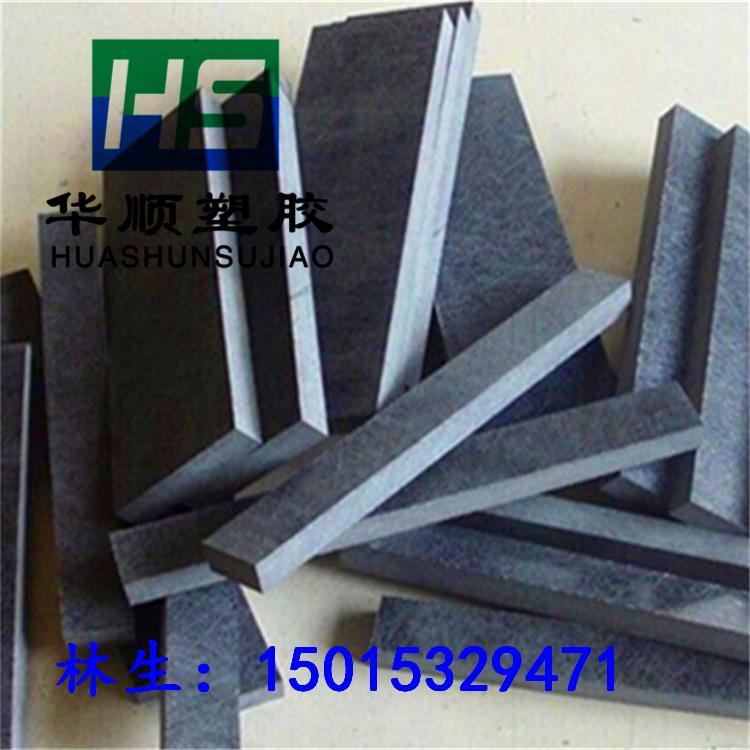 劳士 вывел обобщение очень углеродного волокна пластины черный камень теплоизоляционных плит высокотемпературные 1234568mm плесень