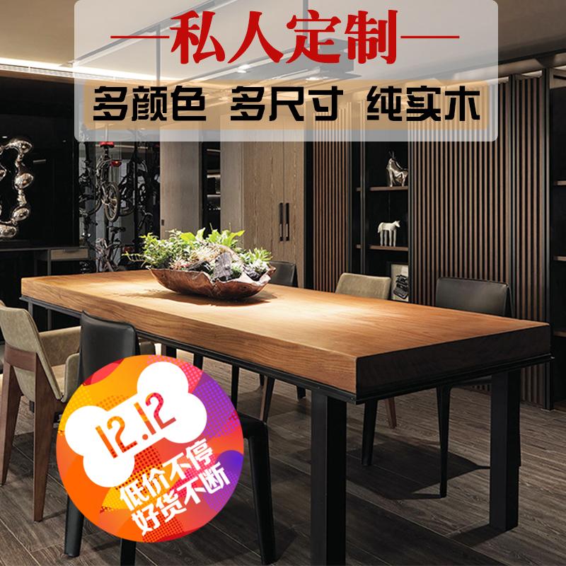 La Conférence de bureau en bois de 6 à 10 de la table de combinaison qui vent de tables et de chaises de loisir la nouvelle table rectangulaire pour discuter de l'industrie