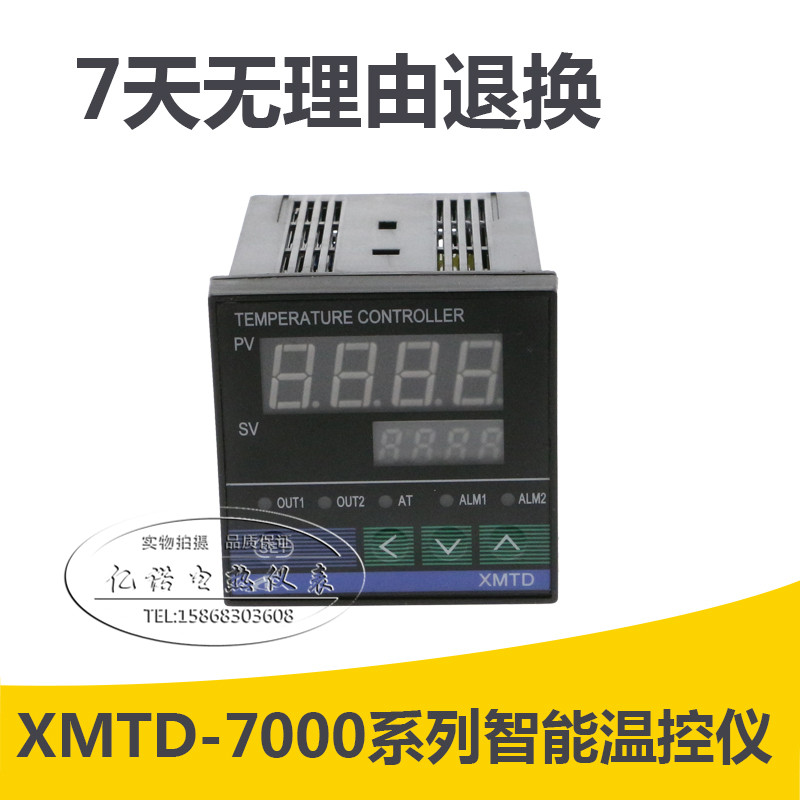 41 11DX7TMTEKPTGX3A274XM temperatur - Chi kann 1100074XMT700 MT - tabelle