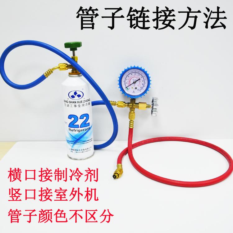 Los refrigerantes de aire acondicionado y fluoruro vehículos con aire acondicionado y nieve traje de líquido refrigerante freón de aire acondicionado