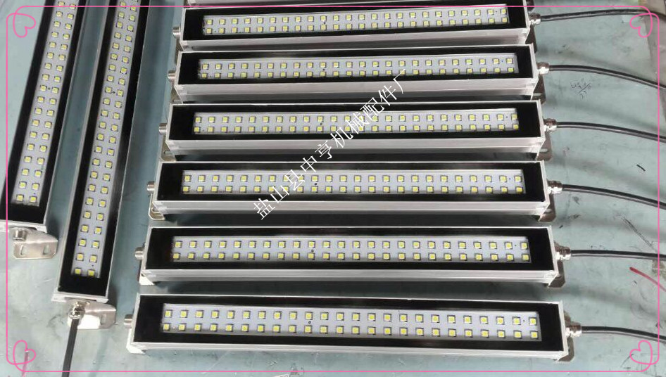 светодиодные лампы водонепроницаемые металлические работы взрывобезопасное площади оптических серии власть 81015203050W станок