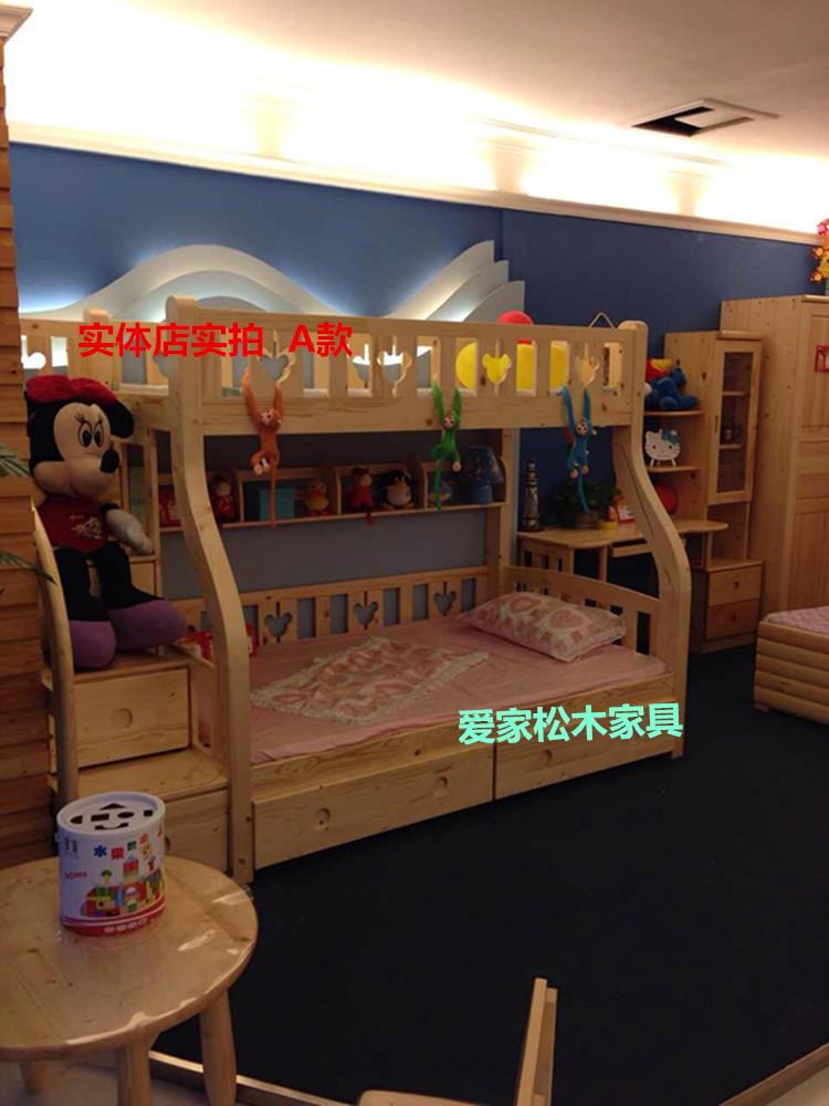 Dongguan, Guangzhou, Shenzhen, pino / todos los muebles de madera bajo la cama cama doble cama armario la escalera a medida AJ-E221