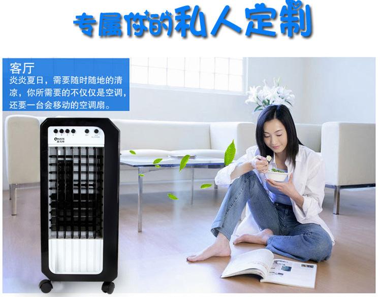 Mobile klimaanlage sonderangebote, klimaanlage, heizung und kühlung MIT Luft haushaltskühl - fan der befeuchtung der studenten - wohnheim