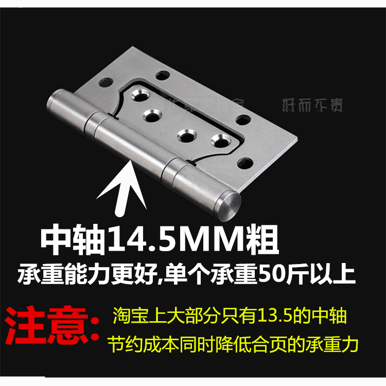 Bathroom door thickening welding right angle bearing hinge free slotting door cabinet aluminum alloy door hardware folding precision turning