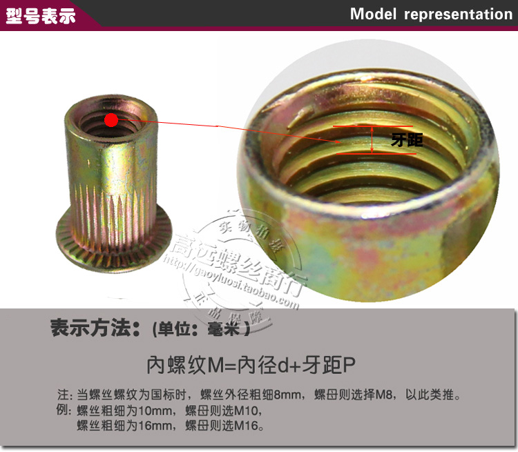 Pull rivet nut flat head rib rivet nut pull cap color zine rivet nut M3/M4/M5/M6/M8/M10/M12