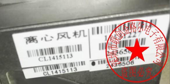 RBH1232B12N28ADC12V1.10A genuine RUNDA12CM centrifugal turbine fan