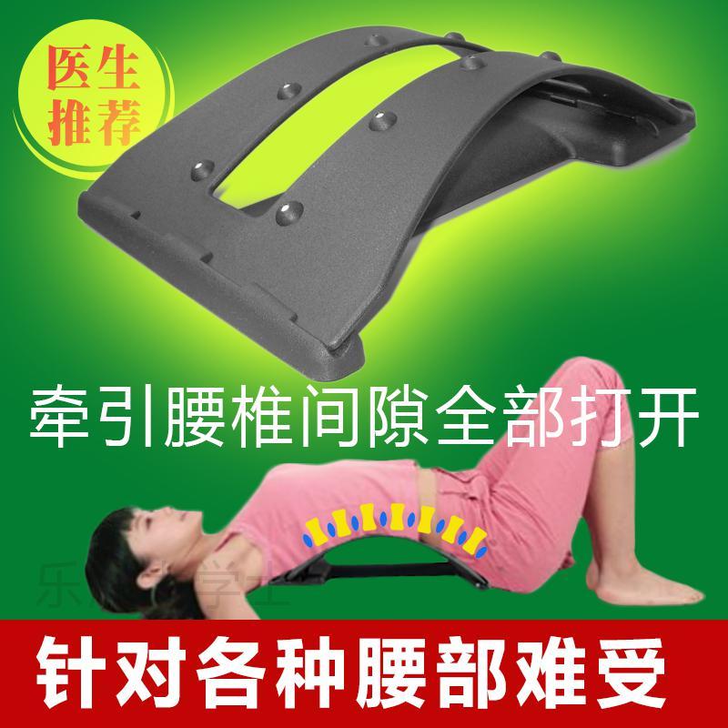 - bolest zad bolesti bederní páteře pokoje na 腰突 masáž rozkroku disk pro zařízení na tahu encefalokela existují od pasu dolů.