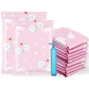 特大号大号套组粉色萌宠1手泵真空压缩袋收纳袋压缩袋9件套