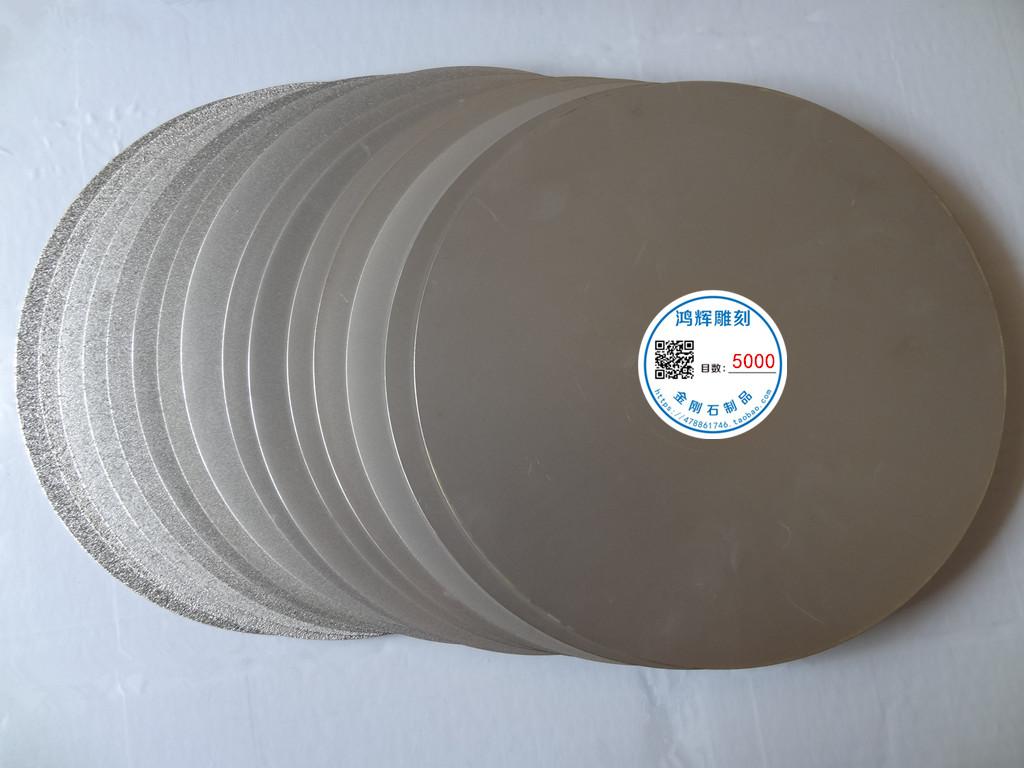 Diamond disc schleifen sägeblatt Jade schleifscheibe Stück Sand - und 8 - Zoll - 200mm25 Loch wetzstein schleifer