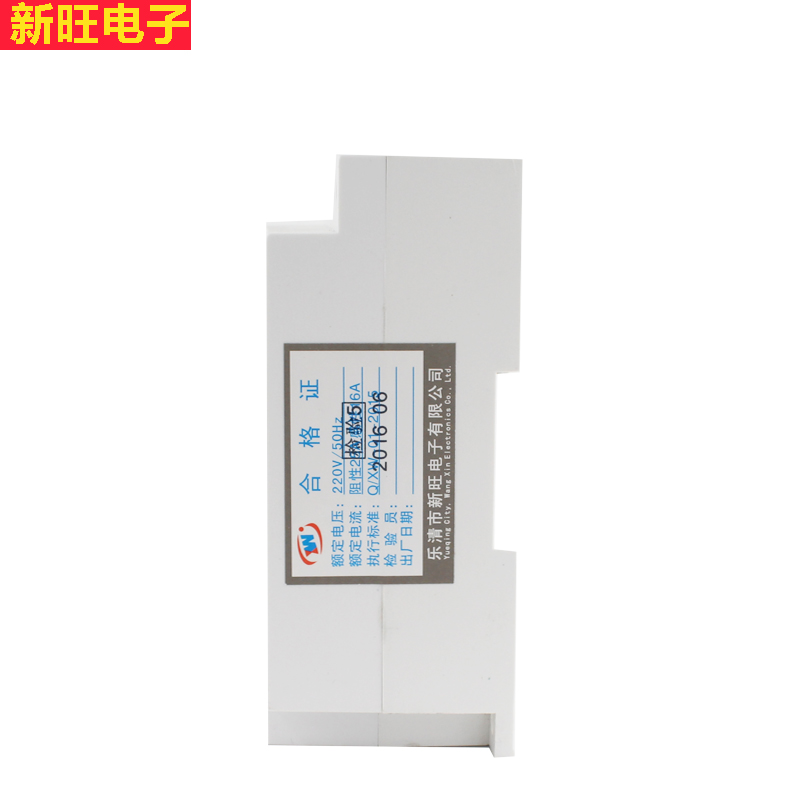 New microcomputer time control switch, KG316 timing switch, time controller, electronic timer 220V