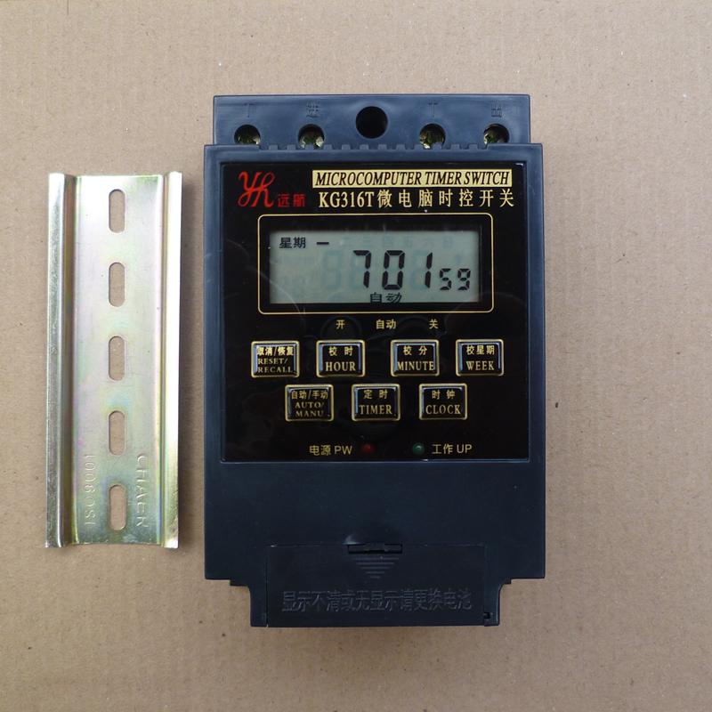Когда переключатель рейса микрокомпьютер контроля KG316T уличный фонарь сроки перехода времени электронный таймер 220в контроллер