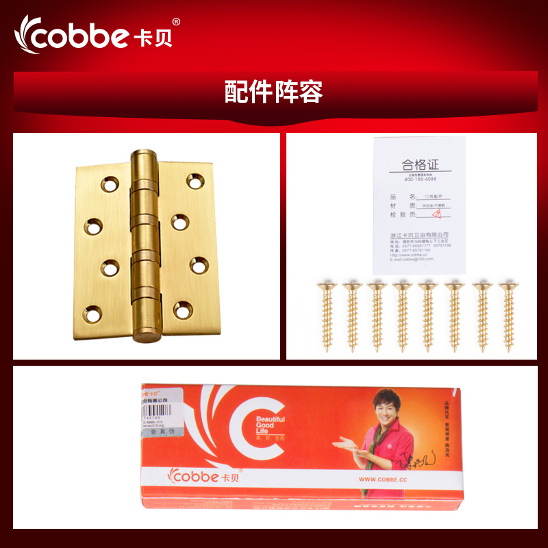 Cabella S stainless steel hinge thickening, high quality hinge bearing, flat open wooden door, folding drawing, gold green bronze