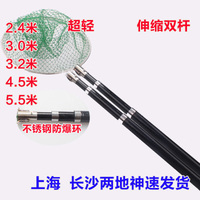 A fishing rod reinforcing double telescopic rod 2.2M2.5m3 M 4 m 5 m fishing rod fishing fishing pole