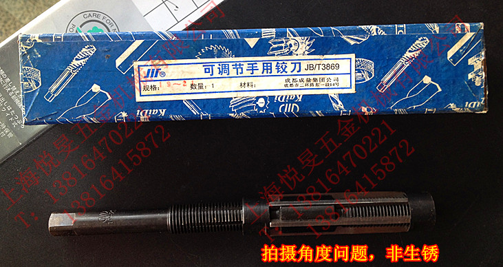 Can 21~2323~26 reamer reamer with hands adjustment amount