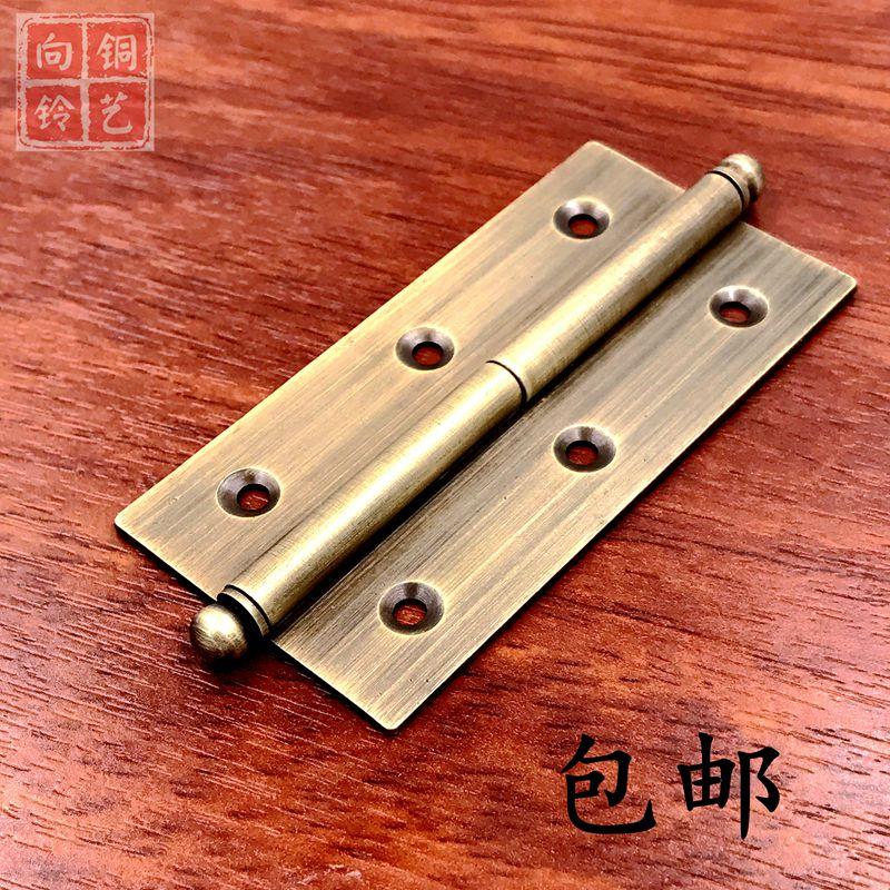 El chino antiguo librero de vestuario de las pantallas plegables de la puerta ventana puerta bisagra bisagra de cobre puro.