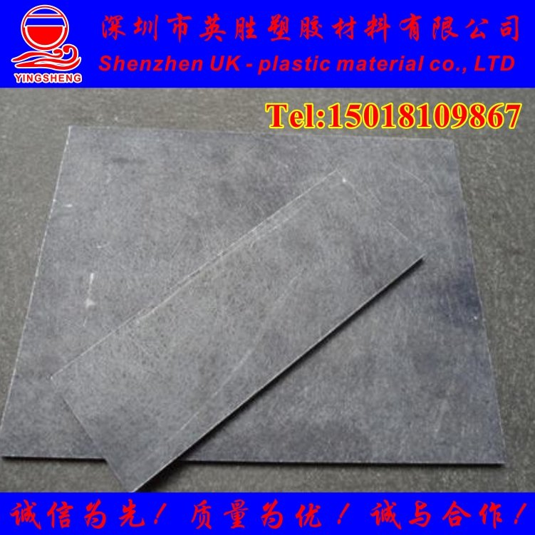 Black carbon fiber synthetic stone plate mold insulation board anti-static temperature of 380 degrees of customization