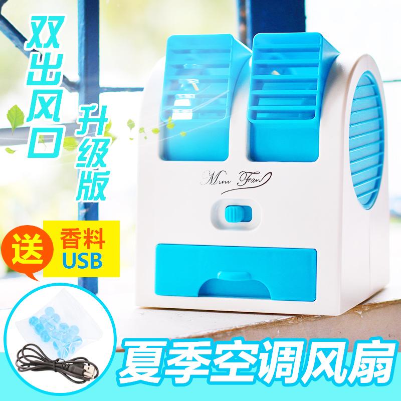 Kleine ventilator water water koeler bed dragen mini - airconditioning kantoor zonder ventilator