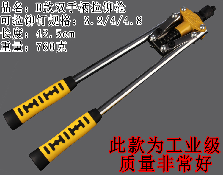 Single and double stainless steel rivets riveting pull pull riveting pneumatic riveter Lara core galling grab 4.8 rivet