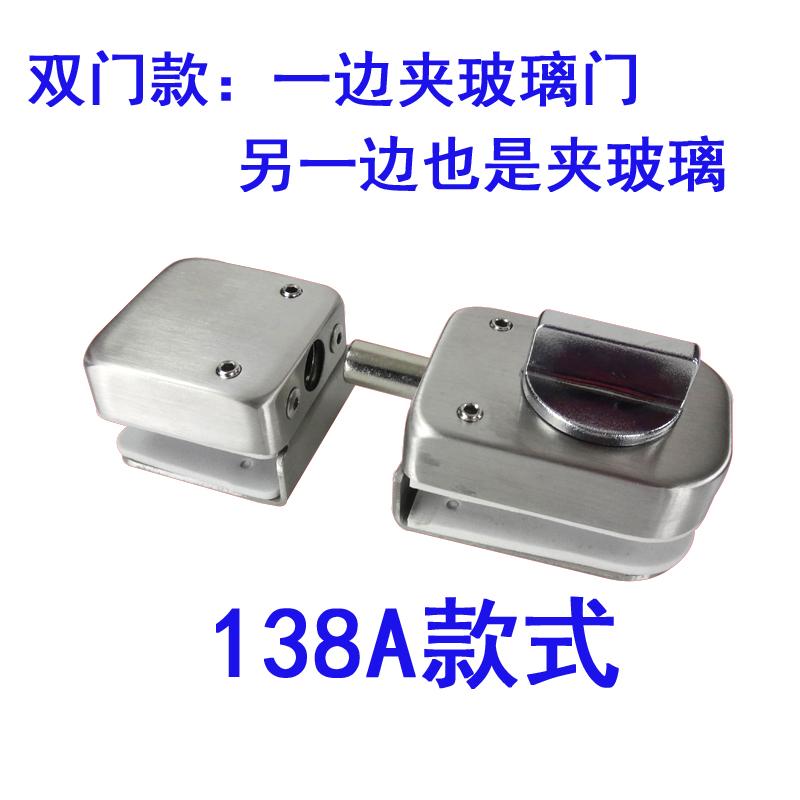 glas - glas lås butikker toilet badeværelse kontor fælles dobbelt lås fælles indsættes i låsen