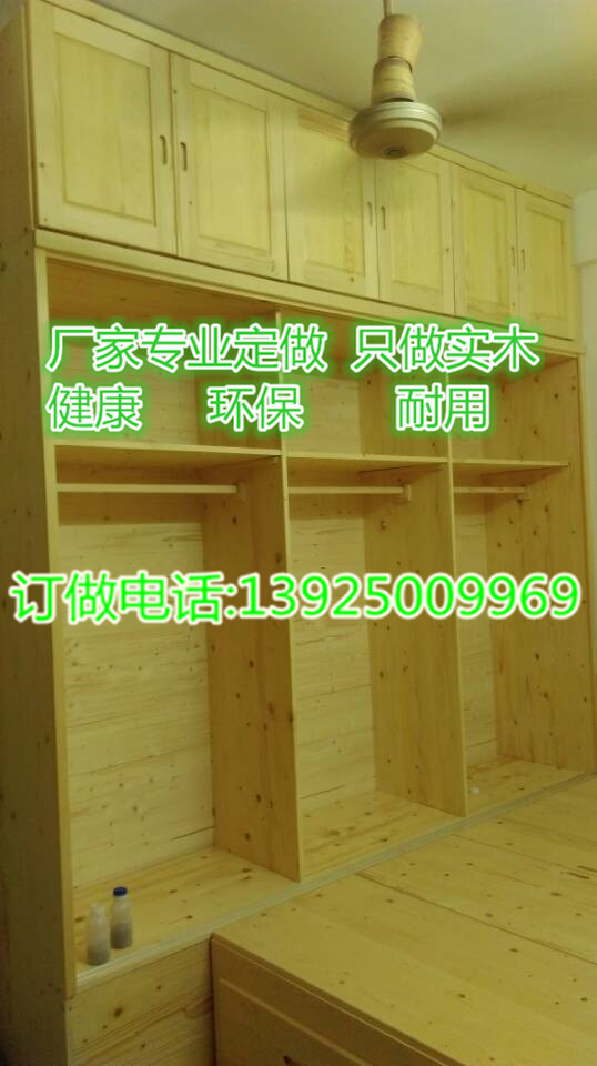 Guangzhou full house custom wood furniture manufacturers selling pine tatami bed cabinet complete custom wardrobe