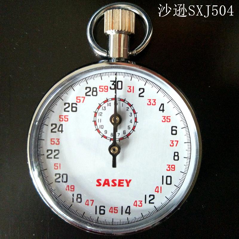 Shanghai stopwatch judging tool sasey full metal jacket Sassoon measuring mechanical stopwatch sxj504/803