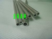 Aluminum Alloy hollow tube diameter 12mm diameter 6mm6061 tube size thickness aluminum tube