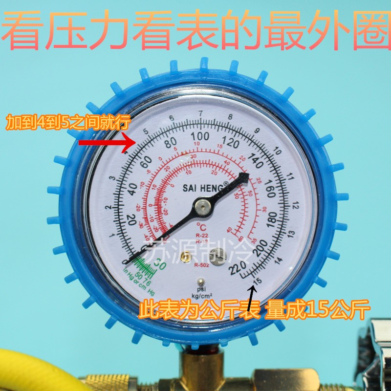 Aire acondicionado automotriz refrigerantes fluorados general de protección del medio ambiente, el refrigerante R134a nieve un vehículo tanque refrigerante freón.