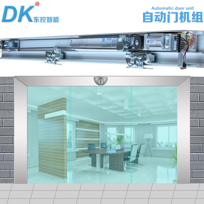 Porta automática abre a porta de vidro automática automático de porta de abrir UMA porta de Abertura e fechamento de porta elétrico